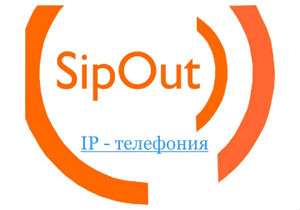 SipOut