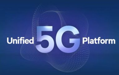 Qualcomm представила прототип платформы 5G New Radio